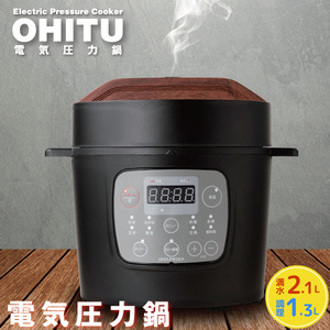 展示品 送料無 メーカー保証有 GROUMEDEA 電気圧力鍋 YBW-20-70(B) ブラック 2.1L OHITU マイコン スロークッカー機能 レシピブック お櫃