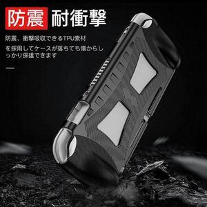最新Nintendo Switch Lite 専用ケースカバー黒色!送料無料!手触りの良い素材!任天堂スイッチ専用カバー★