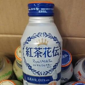 【全国送料無料】紅茶花伝 ロイヤルミルクティー ×14本 無糖紅茶×11本 270mlボトル缶 紅茶
