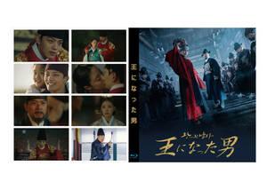 王になった男 Blu-ray版 (全16話)(2枚SET)《日本語字幕あり》 韓国ドラマ