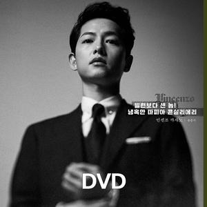ヴィンチェンツォ DVD版 (EP01-EP20)(10枚SET)《日本語字幕あり》 韓国ドラマ