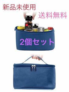 調味料入れ スパイスボックス 収納バッグ アウトドア用 ブルー 2個セット