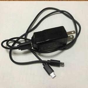 メディリフト 充電ケーブル