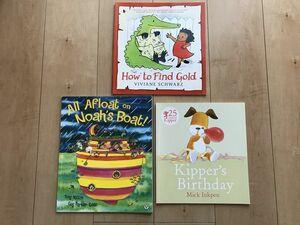★英語絵本【3冊】★ キッパー(犬) Kipper's Birthday 他 ★子ども英語・多読・洋書・読み聞かせ ★