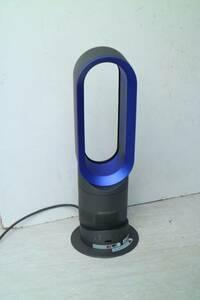 訳あり Dyson ダイソン hot + cool AM05 冷暖房機 冷房 暖房 リモコン付き ファンヒーター 'ZA198