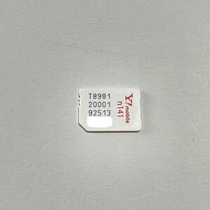アクティベーション等 解約済SIMカード nanoSIM ワイモバイル T2904