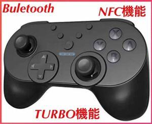 Switch コントローラー 無線 Nintendo Switch対応