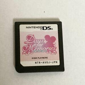 ニンテンドー DS ソフト デイズ オブ メモリーズ Days of memories 任天堂 Nintendo