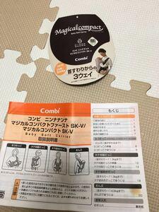 產品詳細資料,日本Yahoo代標|日本代購|日本批發-ibuy99|Combi 抱っこ紐