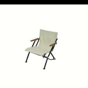 Snow Peak スノーピーク ローチェアショート アイボリー LV-093IV セット キャンプ用品 ファミリーチェア 椅子
