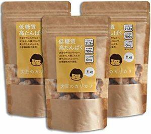 60g×3袋 グルテンフリー お菓子 大豆プロテイン 【低カロリー・低糖質でタンパク質を】 糖質オフ 糖質制限 高タンパク 食物