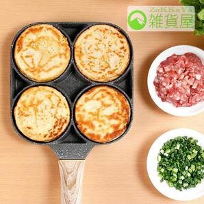 料理別フライパン 中華風の肉卵ハンバーガー鍋 目玉焼き(日本中最低価格) IH対応