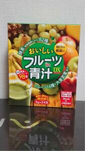 おいしいフルーツin青汁 デラックス 24包