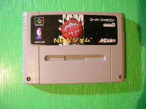 SFC「NBAジャム(アクレイムジャパン)」ソフトのみ 初期動作確認済み 端子清掃済み 中古品 スーファミ クリックポスト198円