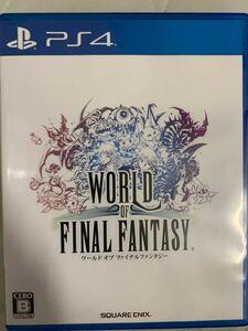 ワールドオブファイナルファンタジー WORLD OF FINAL FANTASY PS4 PS4ソフト