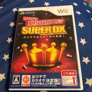 【Wii】 カラオケJOYSOUND Wii SUPER DX ひとりでみんなで歌い放題! [ソフト単品]