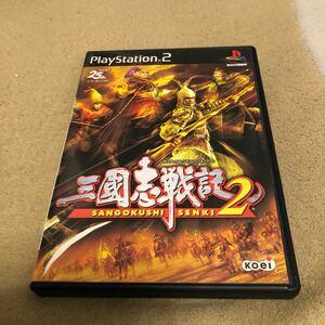 【PS2】 三國志戦記2