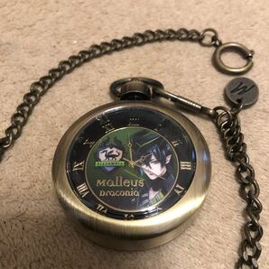 ツイステ マレウス  懐中時計