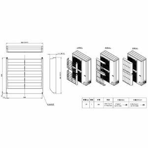 パッケージエアコン用別売部品 風向ガイド 部材(箱汚れ,潰れ等有) TCB-G1402F