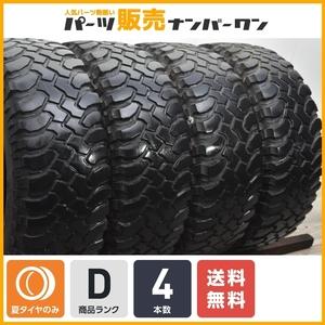 【ホワイトレター】BF Goodrich Mud-Terrain T/A KM 32×11.50R15LT 4本 プラド サーフ ハイラックス FJクルーザー パジェロ リフトアップ