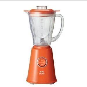 BRUNO ブルーノ コンパクトブレンダー未使用新品カラーはオレンジ簡易版レシピ付き(写真参考)