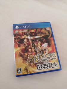 PS4 三国志13withパワーアップキット PS4ソフト