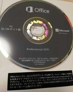 ★数量限定★Office2019 Professional Plus DVD ★新品・送料無料★
