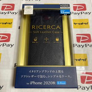iPhone 12 mini レザーケース RICERCA (Coronet) 手帳型 9633