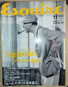 Esquire エスクァイア 1995年11月号 / ジャック・タチ ミック・ジャガー エリック・ロメール クロード・シャブロル