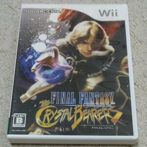 ファイナルファンタジー・クリスタルクロニクル クリスタルベアラー Wii