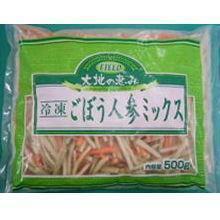 さんきん〓冷凍 ごぼう ゴボウ 牛蒡 にんじん ニンジン 人参 ミックス 500g