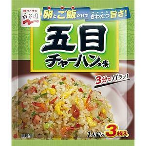 さんきん〓永谷園 五目チャーハンの素 3袋入