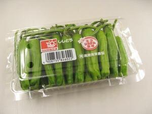 さんきん〓日常の一般野菜 ししとう シシトウ 1パック