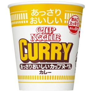 さんきん〓日清食品 あっさりおいしいカップヌードル カレー 1箱20食