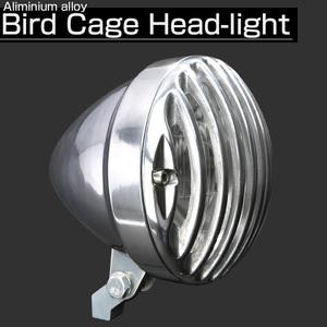 汎用 バードゲージ ヘッドライト 5-1/2インチ ランプ内蔵 H4バルブ アルミ鋳造 シルバー P-616S