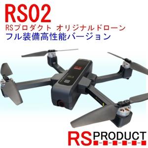 RS02 当社オリジナルドローン【GPS ブラシレスモーター】日本語アプリ カメラ付き ケース付 MJX B4W ドローン ヘッドレスモード 日本語