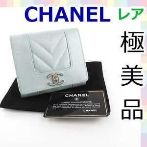 【極美品】シャネル CHANELマドモアゼル キャビアスキン シェブロン ナノ ウォレット コンパクト 三つ折り財布 3つ折り 水色 ブルー 770