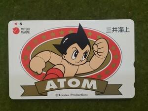 【未使用】テレホンカード テレカ 50度 鉄腕アトム  三井海上火災保険 手塚治虫