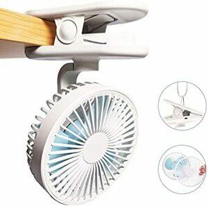 ホワイト VENKIM クリップ式扇風機 小型 USB卓上扇風機 携帯 壁掛け 吊り下げ可能 ミニ扇風機 (ホワイト)