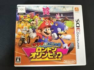 3DS マリオ&ソニック ロンドンオリンピック 【送料無料】