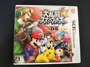 3DS 大乱闘スマッシュブラザーズ 【送料無料】
