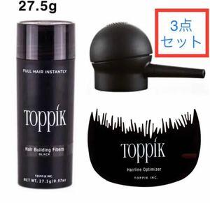 【3点セット】toppik トピック (1本) ポンプ コーム