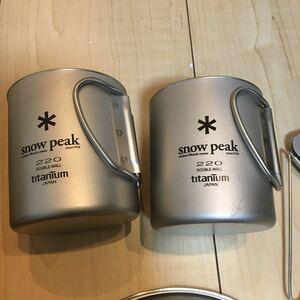 snow peak スノーピーク ダブルウォール チタン マグ  マグカップ 220ml