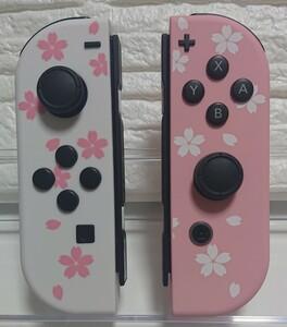 Nintendo Switch Joy-Con ジョイコン 再構成品 カスタムメイド 山桜ツートンカラー