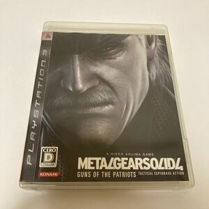 METAL GEAR SOLID 4 -メタルギアソリッド4 PS3