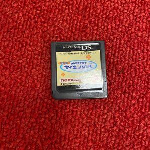 DSソフト 任天堂DS 任天堂