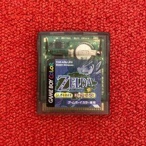 ゲームボーイ 時空 ゲームボーイカラー ゼルダの伝説 GBC ソフト ふしぎの木の実 ゼルダの伝説ふしぎの木の実 貴重