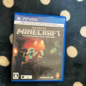 【PSVita】 Minecraft: PlayStation Vita Edition