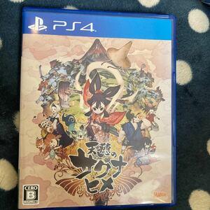 【PS4】 天穂のサクナヒメ [通常版]