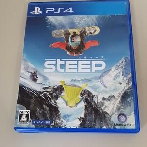 PS4 ソフト  スティープ